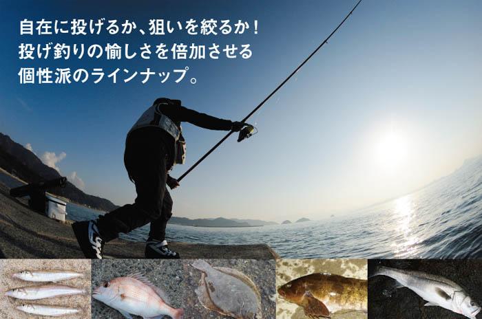 Cần câu cá Daiwa Prime Surf T33 4.25 New2015